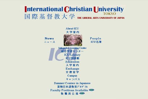 1997icuwebsite