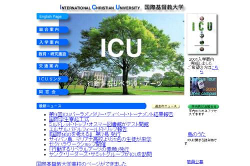 2000icuwebsite