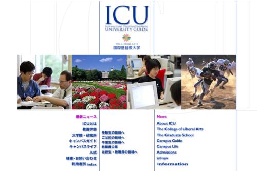 2002icuwebsite