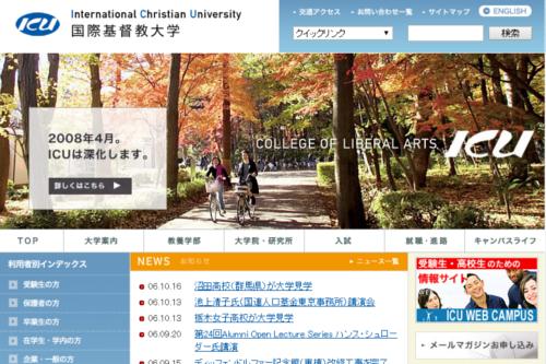 2006icuwebsite
