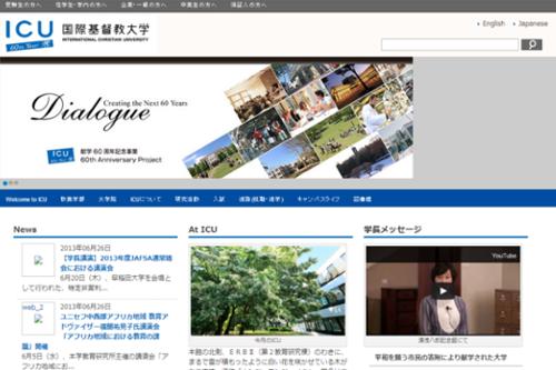 2013icuwebsite