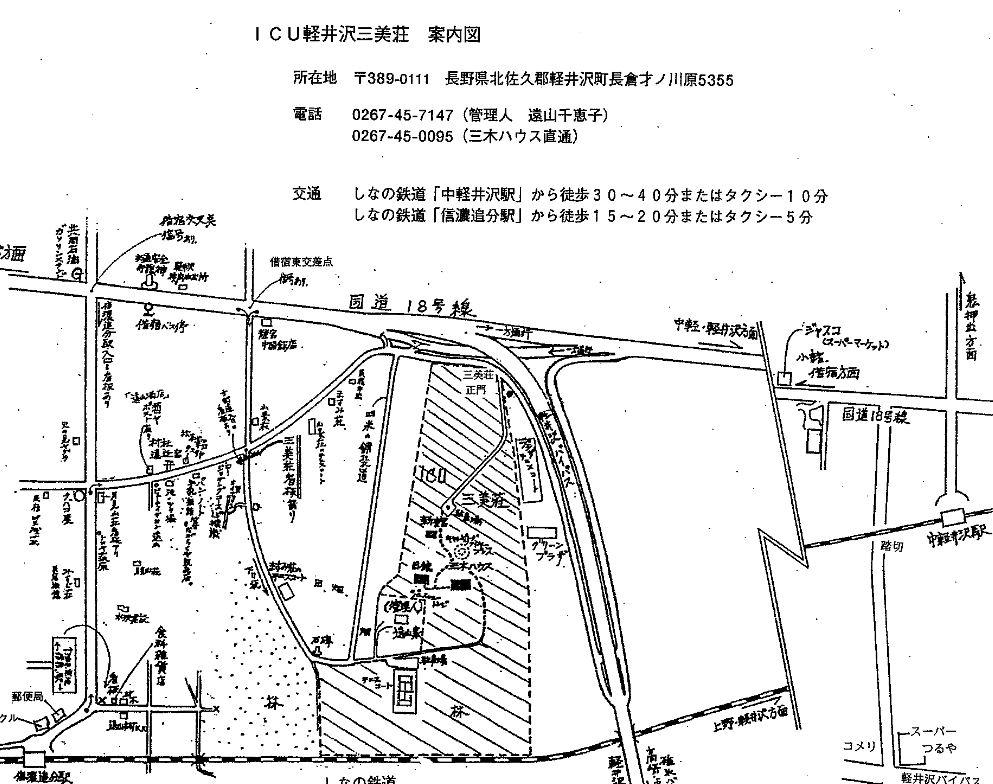 三美荘周辺地図