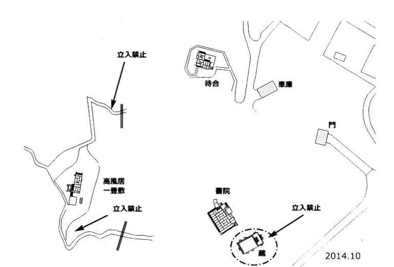 現在の泰山荘敷地内図 出典:湯浅八郎記念館