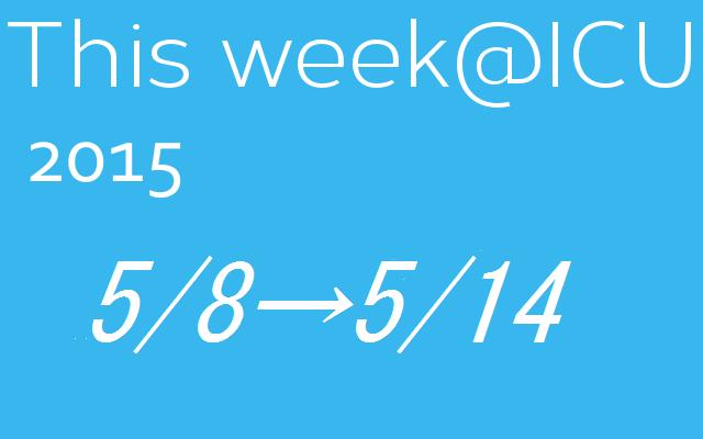 Thisweek0507