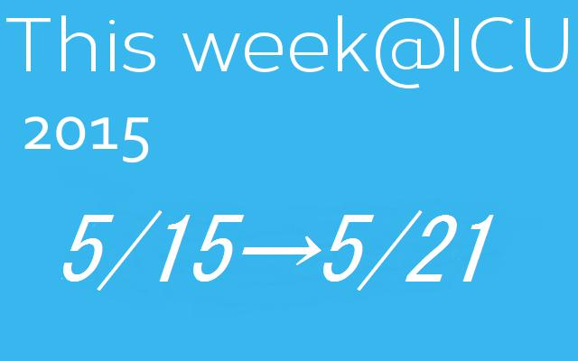 Thisweek0515