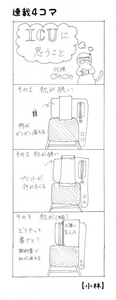 スキャンしたイメージ 1 (1)