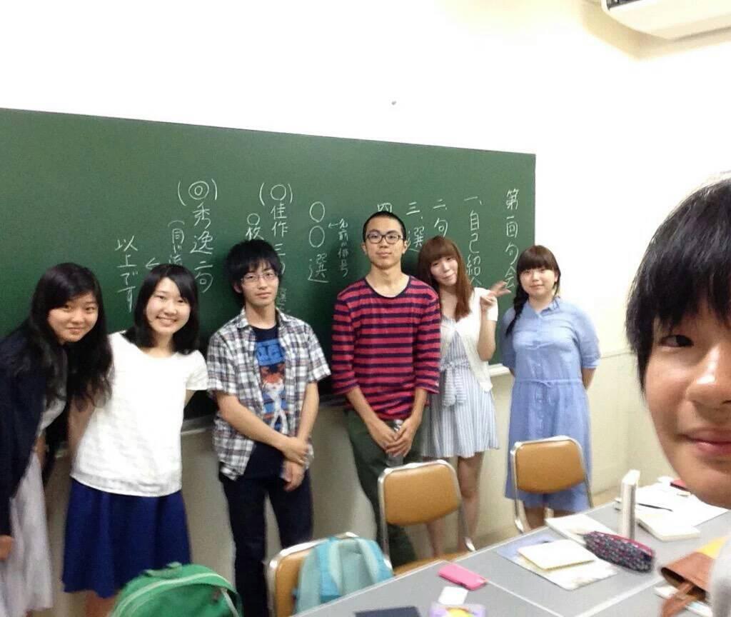 ▲ICU俳句会の皆さん