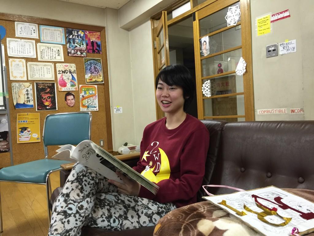 取材にご協力いただいたID18の多田珠里さん