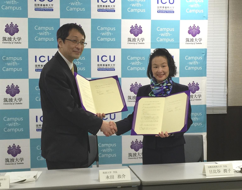 筑波大学の永田学長とICUの日比谷学長