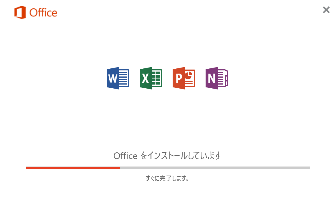 wgo-office