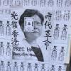 香港デモ――香港に留学中のICU生はどう切り抜けたか